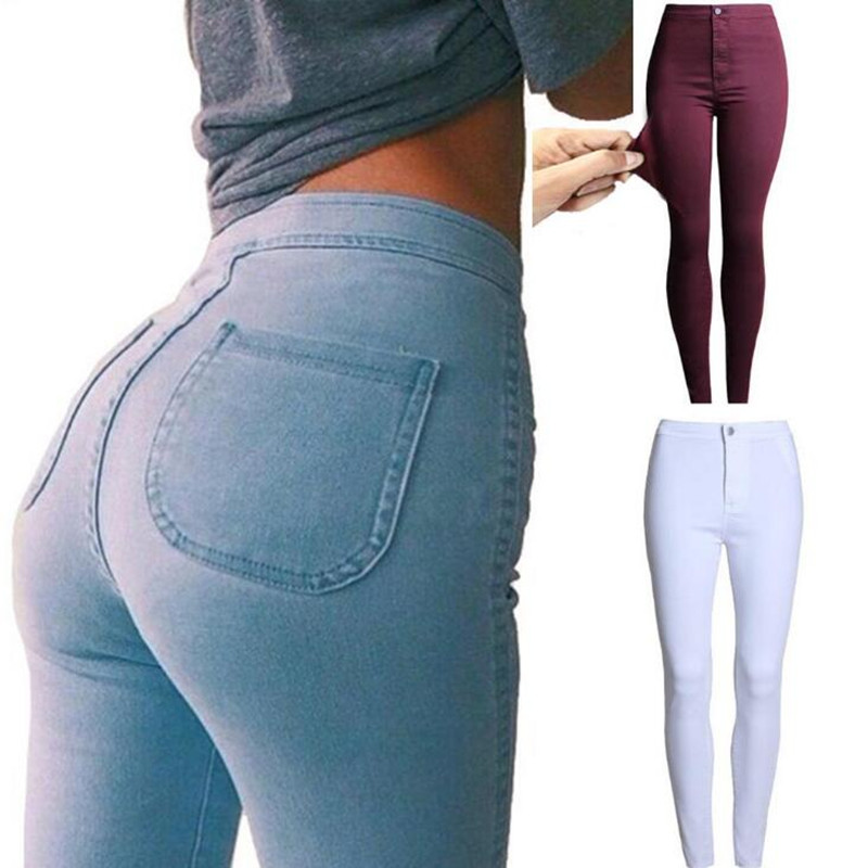 Womens Skinny Pencil Pants High Waist Stretch Slim Denim Jeans Trousers Push up