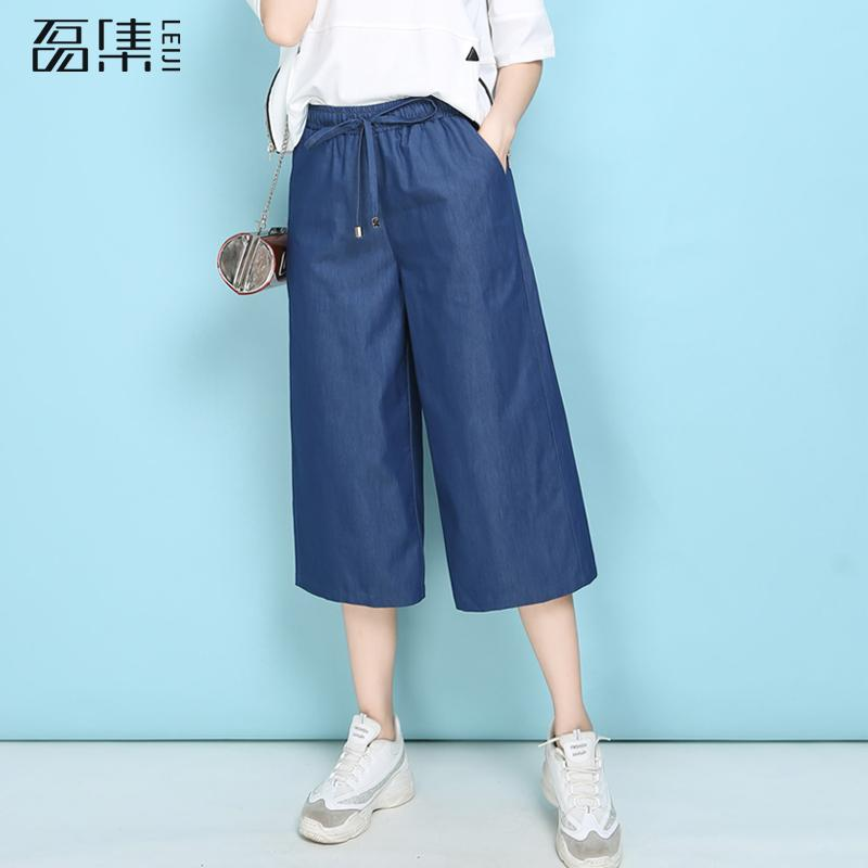 Jeans   for women high waist plus size summer Calf length Drawstring silkSoftener Loose Wide Leg Pants 5XL 6XL