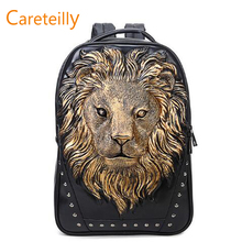 2019 Hot Sell PU Leather Backpack Lion Printed Pattern Backpacks Fashion Laptop