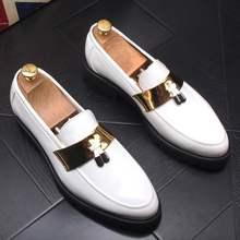 b1e3c9b1f ERRFC Venda Quente Primavera Dos Homens Brancos Sapatos Casuais Sapatos Da  Moda Dedo Do Pé Redondo