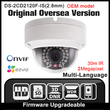 OEM DS-2CD2120F-IS(2.8mm) HIK English version IP camera IPC security camera 1080P CCTV camera 2MP POE Onvif P2P H265 HIKVISION