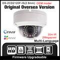 Oem ds-2cd2120f-is (2.8mm) hik versión inglés ipc cámara ip de cámaras de seguridad 1080 p cámara cctv 2mp poe p2p onvif hikvision h265