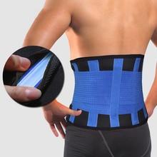 1Pc Medical Back Brace Waist Trimmer Slimming Belt Lumbar Spine Support Women Men Breathable Croset Orthopedic Tool Health Care