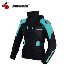 BENKIA Women's Motocross Race Jacket Winter Riding Ropa Moto Pink Motorcycle Jacket Motorcycle Jacket For Women's