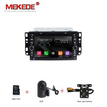 Free shipping 2din Capacitive screen Wince 7inch car dvd player For Chevrolet Epica Captiva Lova Aveo Spark Optra before 2011