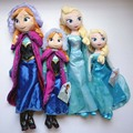 2pcs/lot Elsa And Anna Princess Plush Toys Doll Baby Kids Toy Brinquedos 40cm And 50cm Can Choose Free Shipping