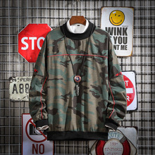Camouflage Hoodies Men 2019 New Fashion Sweatshirt Male Hoody  Autumn Winter Military Hoodie Plus Size