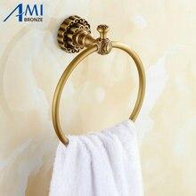 Двойные цветы серии резьба античный матовый латунный полотенца кольца полотенце Аксессуары для ванны полка, туалетный столик