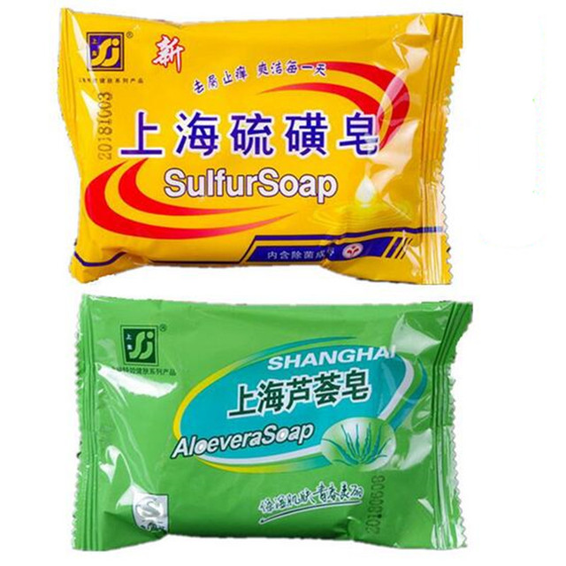 Healthy Shanghai Sulfur Soap 4 Skin Conditions Acne Psoriasis Seborrhea Eczema Anti Fungus Bath Clean Perfume Genuine Soaps Hot