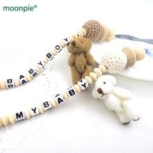Hot sale cute PLUSH bear charm cartoon customize name pacifier chain  holder new born gift cheap CB05