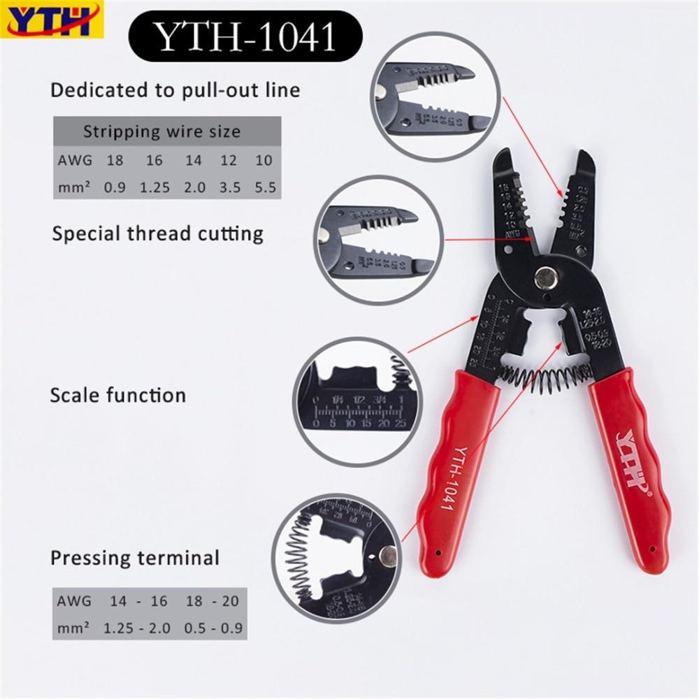YTH-1041--2