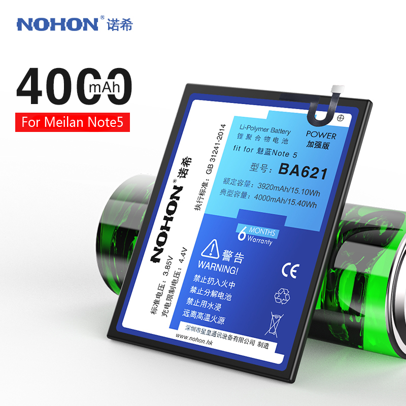 Original NOHON <font><b>BA621</b></font> Battery for <font><b>Meizu</b></font> Meilan Note 5 Battery 4000mAh Replacement Bateria Note5 Lithium Polymer Phone Battery image