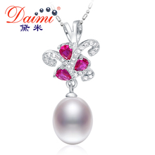 DAIMI 9-10mm Natural Blanco Perla Colgante de Lágrima y Shinny Purple Crystal Flor Colgante, Collar de Perlas de Agua Dulce