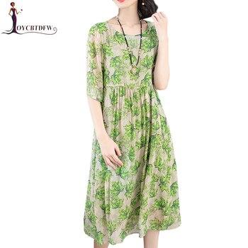 fd054ec3b0d9 2019 Lady Long Cheongsam moda estilo chino Vestido de manga corta mujeres  rayón Qipao ajustado ...