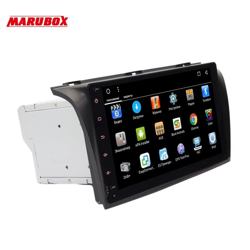все цены на MARUBOX Head Unit For MAZDA 3 2003-2009 Android 7.1 Quad Core 9