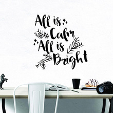 Beauty all is bright Wall Sticker Home Decor Decoration For Kids Rooms Murals