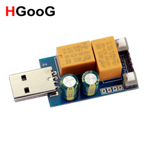 USB Watchdog Card Plus Double switch Blue Screen Automatic Restart Timer Reboot PC Gaming Server BTC Miner for Mining