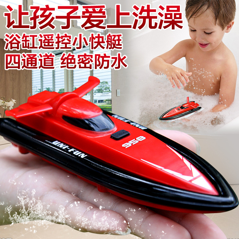 2016 new Mini Radio Remote Control 2.4G 4CH Model RC Boats barco de pesca Water Gifts for Children Free Shipping Wholesale legos for boys ninjago