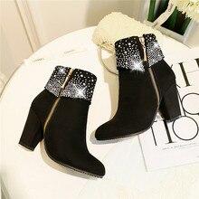 06123f520 Meotina Inverno Mulheres Moda Botas Grossas Botas De Salto Alto Outono Ankle  Boots para As Mulheres Sapatos de Cristal Azul Verm.