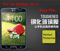 For LG Optimus VU 3 III VU3 F300K F300 F300L F300S Tempered Glass Screen Protector Clear Protective Film With Tracking Number