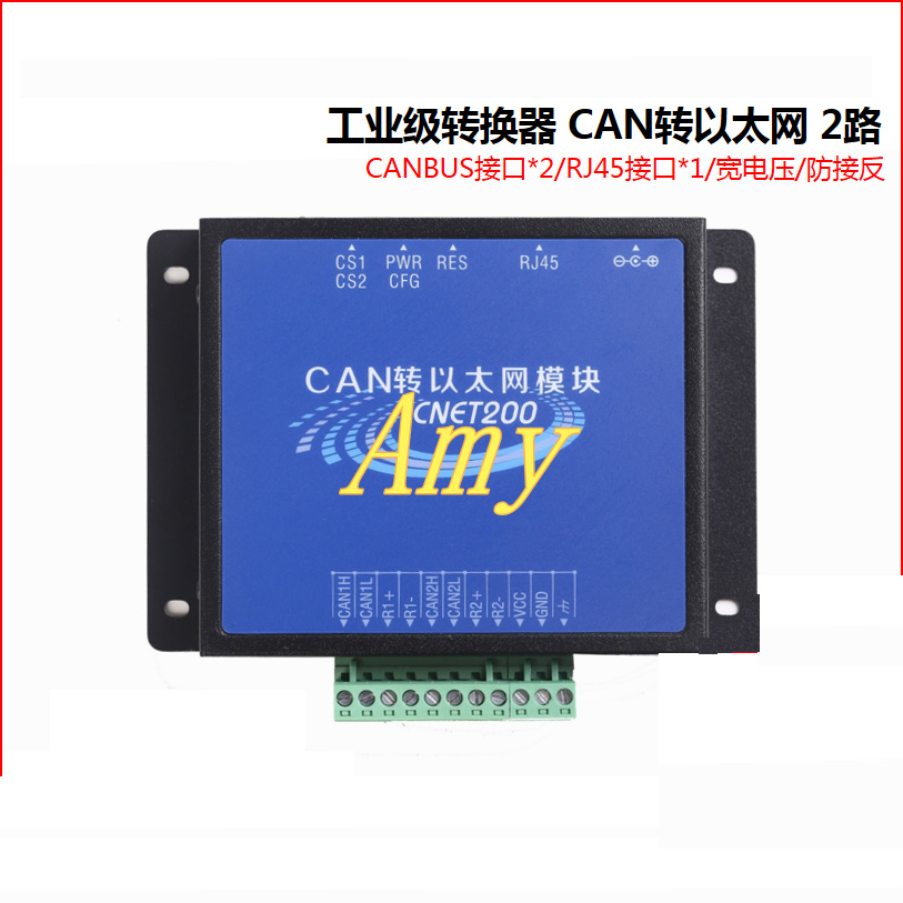 CAN Switch Ethernet 2 Network Port To CAN CAN RJ45 CAN Bus Switch Network With Isolated Protection