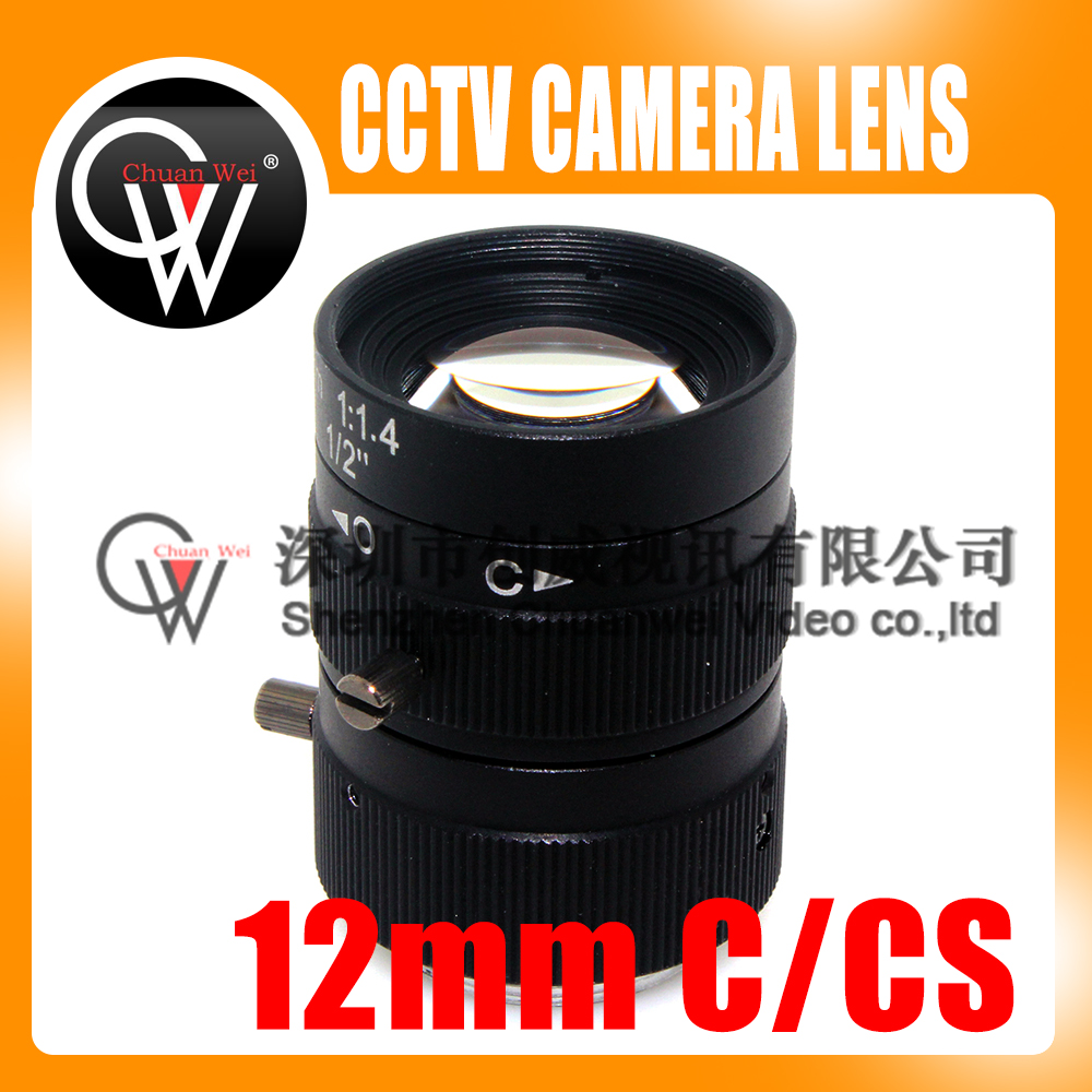 12mm C Mount cctv lens 1/2 3 Megapixel Lens Manual Fixed Lens C Mount Industrial lens For cctv camera box 8mm 12mm 16mm cctv ir cs metal lens for cctv video cameras support cs mount 1 3 format f1 2 fixed iris manual focus