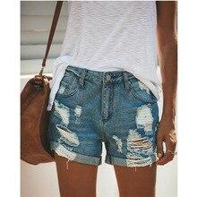 Ripped Denim Shorts Pants PU27