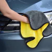 30*30CM HOT High Quality Car Super Absorbent car cleaning Wash towel For Mercedes Benz A180 A200 A260 W203 W210 W211 AMG W204