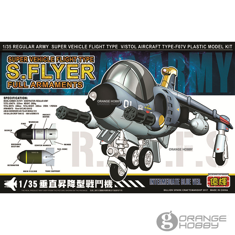 OHS BSC F07V 1/35 V/Stol Aircraft Type F07V S.Flyer Full Armaments Assembly Anime Character Airforce Model Building Kits oh