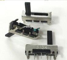 20pcs/lot  18MM long 100K 50K 10MM 10K 1K long 5K and 5MM for automove straight slide potentiometer