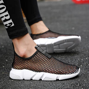 detailed look c407c e8c63 Athletic Outdoor shoes for Men Sneakers Running shoes 2018 big 350 Mesh  breathable