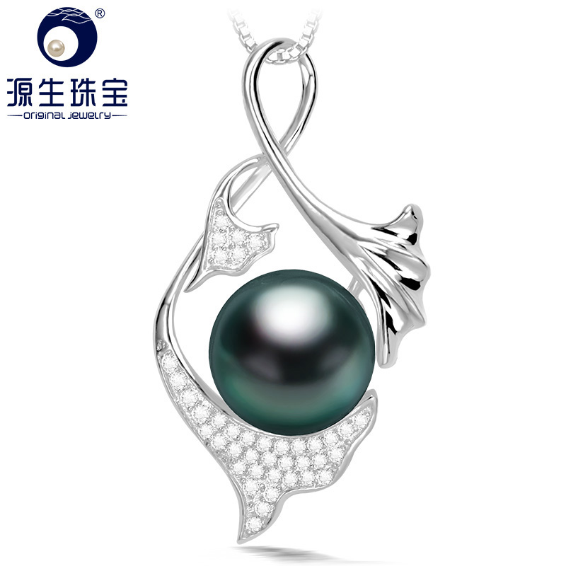 [YS] 10-11mmTahitian Cultured Pearl Pendant 925 Sterling Silver Pearl Pendant[YS] 10-11mmTahitian Cultured Pearl Pendant 925 Sterling Silver Pearl Pendant