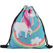Шнурок сумка для путешествий сумки рюкзаки ручной работы для хранения Рождественский подарок мешок горячей