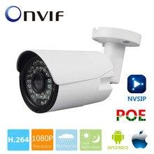 4MP IP Cam 1080P Водонепроницаемый IP Камера на открытом воздухе 48V PoE Камера IP веб-камера видеонаблюдения в форме пули Камера Ночное видение IP камера ONVIF P2P