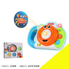 13*5*9cm Cartoon projection camera Childrens Music early Education Intelligent Story Machine Kun Toy