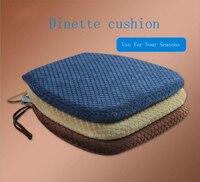 New Slow Rebound Memory Foam Cushions Office Chair Car Seat Cushion Dining Chair Cushion Hip Pad