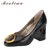 Meotina Women Pumps High Heels Designer Shoes Women Block Heel Ladies Pumps Free Shipping Big Size