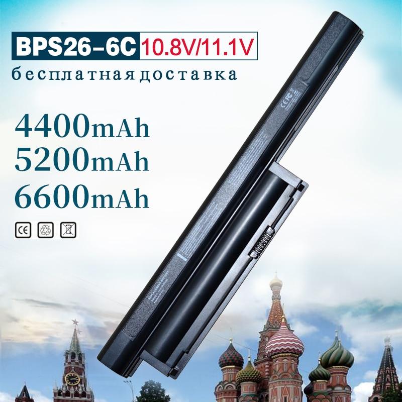 Golooloo 11.1v Bateria para Sony Vaio VGP-BPS26 SVE141 SVE14A SVE15 SVE17 VPC-CA SZ BPL26 BPS26 VGP-BPS26A VPCEH16EC vgp bps26