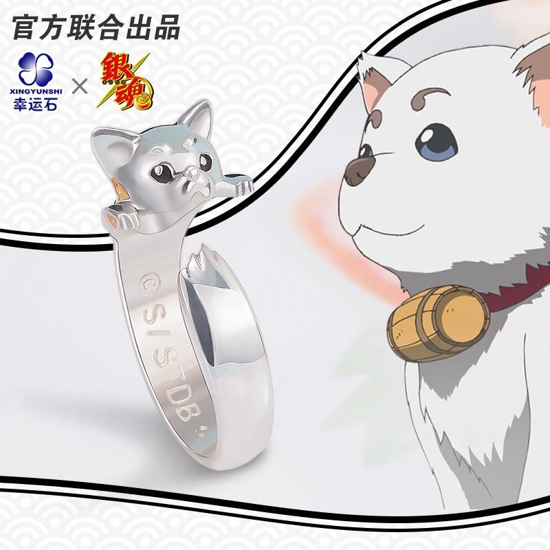 GINTAMA Sadaharu Women Ring Silver 925 Finger Rings Cosplay Role Kagura Gintoki Anime Figure Cute New Arrival 2018 free shipping japanese animation cool gintama sakata gintoki
