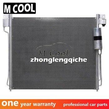 Auto 94879 Klimaanlage Kondensator Für Nissan Pathfinder R51 Navara 2,5 92100EB00A 222700260