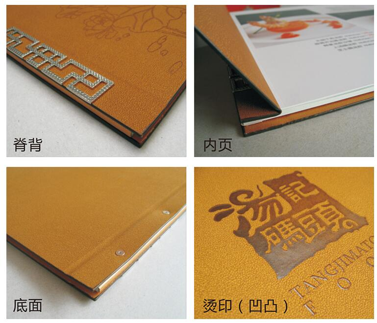 Suppliers From China's Best-selling Quality Leather Products Customized LOGO Restaurant Menu Folder
