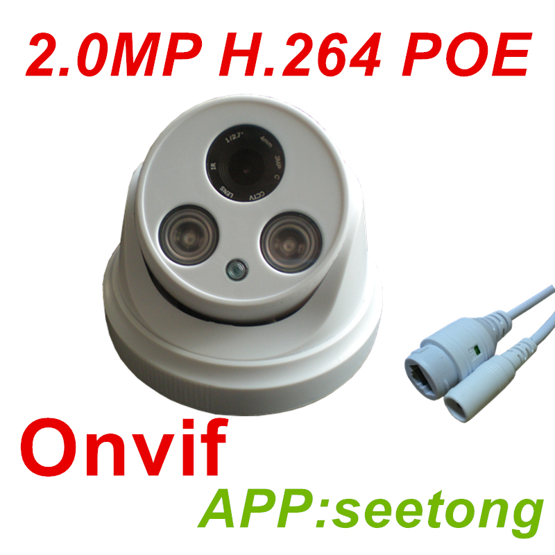 IEE802.3af PoE Indoor HD 1080P h264 onvif Array IR Night Vision ABS dome IP Camera CCTV IPC CAM 2MP Security ONVIF ipc ipcc d23 poe full hd 1080p network dome indoor security 3 0 mega ip camera poe android with good night vision h 264 cctv onvif