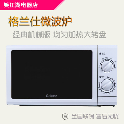 Microwave Oven P70d20n1p G5 W0 Swivel
