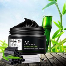 2017 New Peel Off Blackhead Remover Acne Mud Bamboo Charcoal Face Mask Deep Cleansing