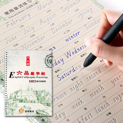 Italian Style Reusable English 3D Groove Calligraphy Copybook  Erasable Pen Learn Words Adults Art Writing Books