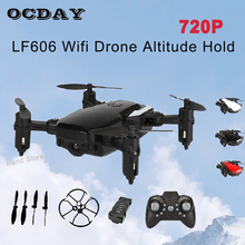 480P 720P 2.4G WiFi FPV Quadcopter Foldable RC Drones HD aerial photography Altitude Hold Mini Drone LED night flight Lighting