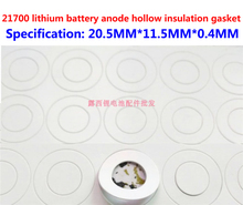100pcs/lot 21700 lithium battery high temperature insulation gasket hollow flat head surface pad insulating meson 20.5*11.5*0.4