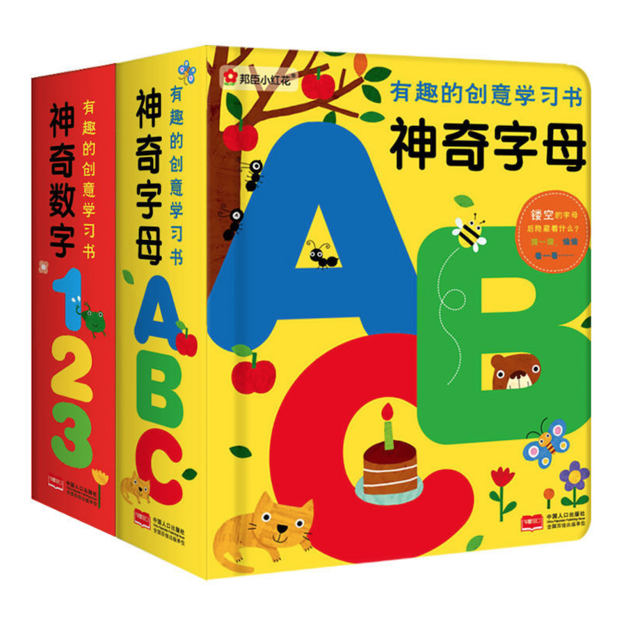 Bilingual Magical Numbers & Magical Alphabet Interesting Creative Learning English and Number Books Enlightenment Board Books class numbers quadratic and cyclotomic fields