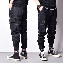 Japanese Style Vintage Design Men Jeans Original Color Spliced Fashion Loose Fit Big Pocket Cargo Pants Hip Hop Jogger