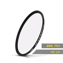 цена на NiSi Slim MC UV Filter 40.5 49 52 55 58 62 67 72 77 82mm Professional Multi-coating Ultra Thin Protector For Camera Lens